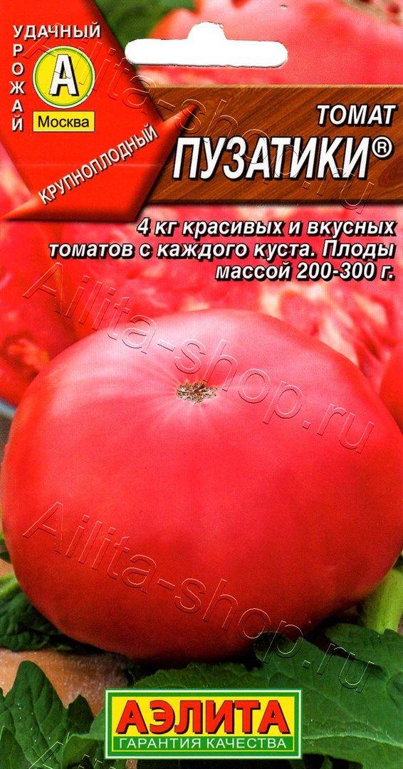Томат Пузатики 0,2г, семена   Купить в интернет магазине Аэлита