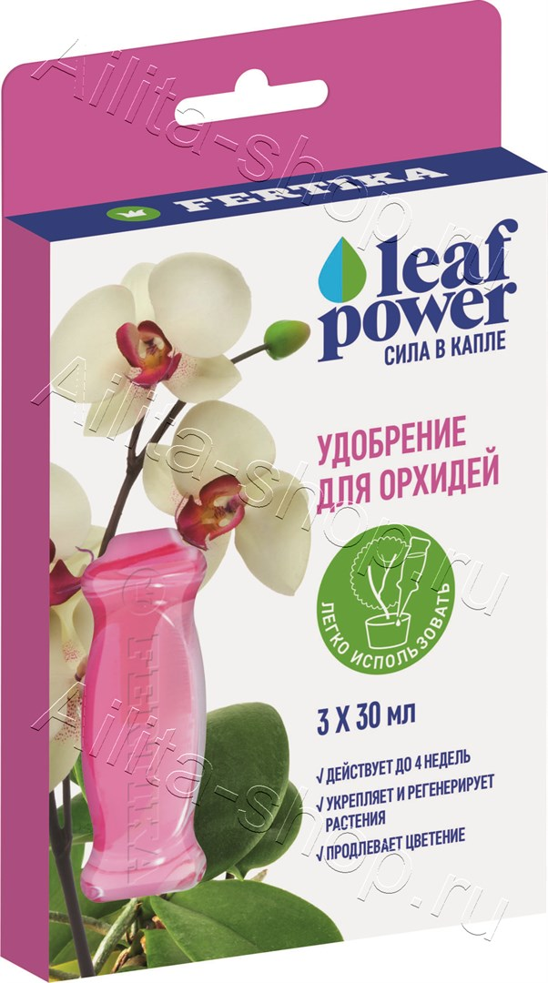 Фертика Leaf POWER для Орхидей  3*30  1шт
