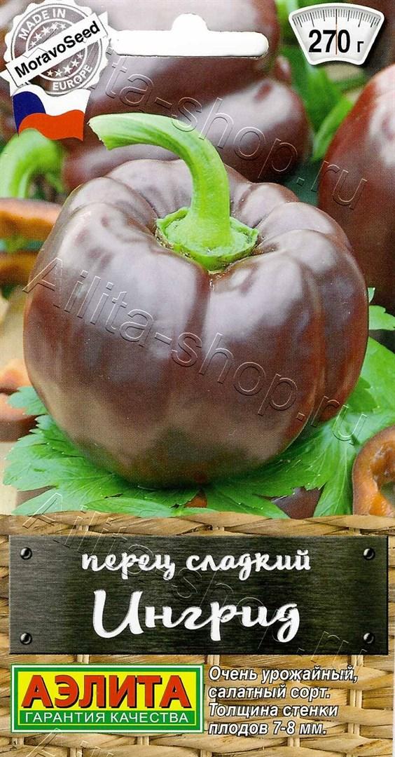 Перец сладкий Ингрид 0,2г, семена | Купить в интернет магазине Аэлита
