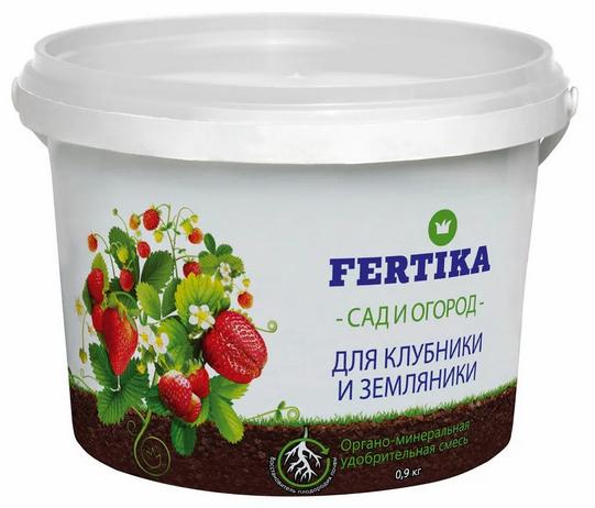 fertika-klubnika.png
