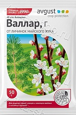 Валлар 50г